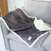 小毛毯被子加厚空調毯法蘭絨毯子夏季辦公室午睡毯單人薄款     艾維朵