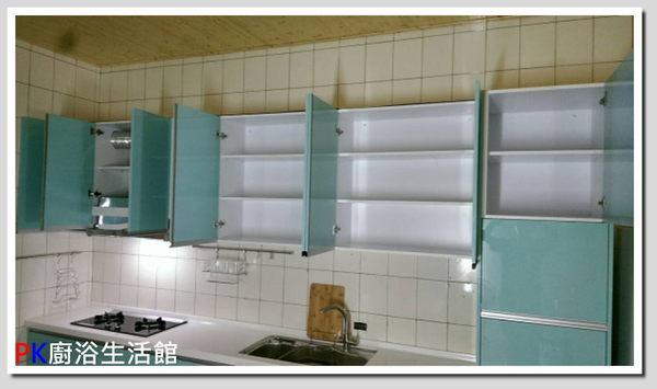 ❤ PK廚浴生活館 ❤ 高雄 流理台 廚具 清新典雅一字型流理台 結晶鋼烤 LG人造石※實體店面