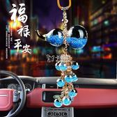 汽車掛件 汽車掛件水晶鑽葫蘆車內掛飾高檔吊飾品吊墜擺件女男 卡菲婭