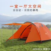 帳篷戶外3-4人雙層防風野營露營加厚二室一廳防雨情侶野外帳篷 莫妮卡小屋 IGO