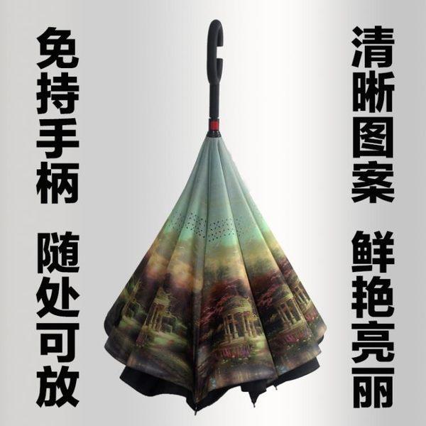 反向傘免持式反開收傘長柄傘創意汽車雨傘廣告傘反折雙層直柄雨傘