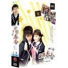 豪傑春香 DVD 雙語版 ( 韓彩英/在喜/嚴泰雄/朴詩恩 )