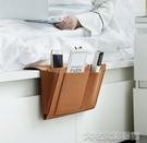 掛袋米立風物北歐風創意毛氈床邊收納袋掛袋平板手機遙控器雜物儲物袋 快速出貨