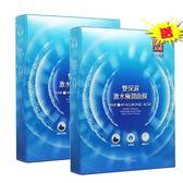 【買一送一】森田DR.JOU雙保濕激水極潤面膜6入