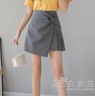 a字裙ins風短裙女半身裙2021夏季新款不規則百褶一步裙包臀裙裙褲 小時光生活館