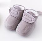 學步鞋 不掉鞋子0-1歲寶寶學步鞋軟底棉鞋6個月春春季保暖加絨【快速出貨八折鉅惠】