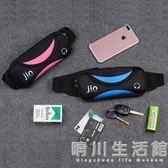 運動腰包男女跑步手機包多功能防水健身裝備小腰帶包新款時尚 晴川生活館