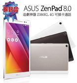 ☆胖達3C☆[ASUS 拆封品] ZenPad 8 (Z380KL) 8吋 LTE可通話平板 (2G/16G)