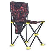 餐椅 戶外釣魚椅折疊椅子釣凳便攜露營沙灘凳畫凳寫生椅馬扎小椅子小c推薦xc