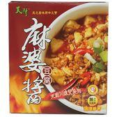 天廚麻婆豆腐調理包200g【愛買】