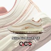 Nike 休閒鞋 Air Max 97 SE 米白 軟木塞 植物刺繡 再生材質 女鞋【ACS】 DC3986-100