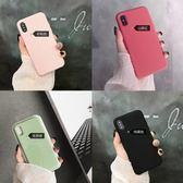 蘋果手機殼清新抹茶綠液態硅膠蘋果8手機殼iPhone7/8plus/X簡約純色軟殼女6S黑色地帶