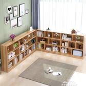 簡約現代學生書架客廳置物架兒童落地簡易書櫥書櫃組合桌面收納架 『夢娜麗莎精品館』igo