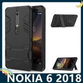 NOKIA 6.1 2018版 變形盔甲保護套 軟殼 鋼鐵人馬克戰衣 防摔全包帶支架 矽膠套 手機套 手機殼 諾基亞