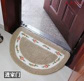 可愛半圓形地墊臥室地墊防滑墊