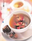 (二手書)3分鐘減脂美容茶:65種調理養生良方