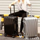 行李箱拉桿箱男女20萬向輪旅行箱24韓版鋁框學生小密碼皮箱子28寸 生活樂事館