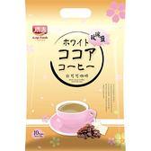 《廣吉》玫瑰鹽白可可咖啡25G*10入【愛買】