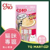 CIAO啾嚕肉泥 腎臟健康配方-鮪魚【TQ MART】