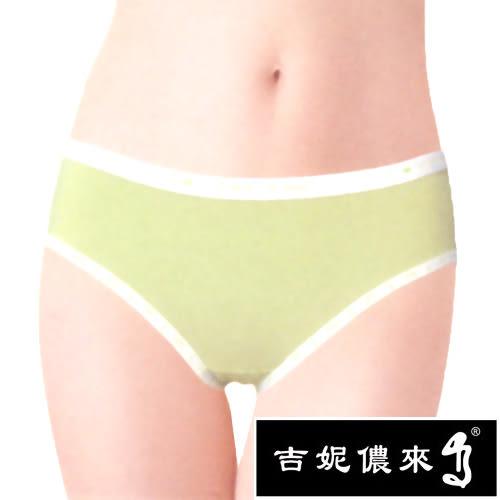 吉妮儂來 織帶舒適少女低腰三角棉褲~6件組(隨機取色)