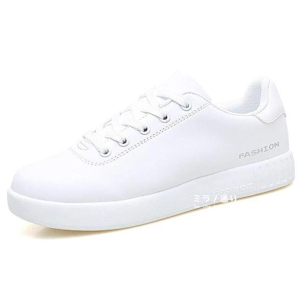 男女款護士鞋百搭防滑防水上班情侶鞋純白色醫生專用工作小白鞋男「米蘭」