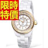 陶瓷錶-典雅有型撫媚女手錶56v38[時尚巴黎]