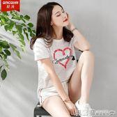 中大尺碼 條紋t恤衫女短袖韓版夏季時尚短款顯瘦圓領女t恤上衣寬鬆 瑪麗蘇