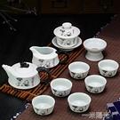 功夫茶具套裝家用陶瓷泡茶杯茶壺日式蓋碗茶藝客廳喝茶道德化整套 WD  一米陽光