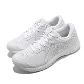 Asics 慢跑鞋 Gel-Contend SL 男鞋 全白 皮革 基本款 運動鞋 【ACS】 1131A049100