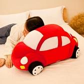 抱枕 小汽車毛絨玩具兒童床上抱枕玩偶公仔布娃娃創意男孩聖誕節禮物女【幸福小屋】