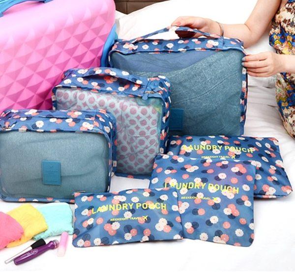 ♚MY COLOR♚韓版旅行收納六件套 行李箱 打包 整理 行李袋 登機 可折疊旅行包 【N29】