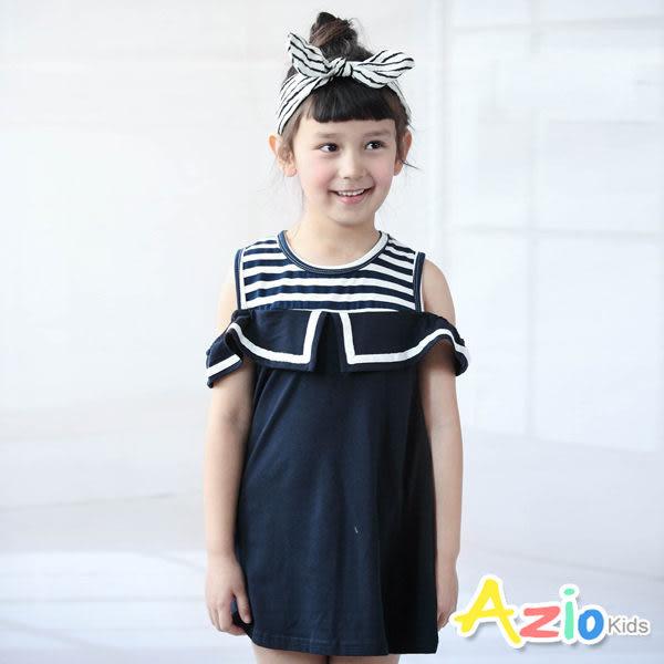 Azio 女童 洋裝 假兩件領子造型露肩條紋洋裝(深藍 )