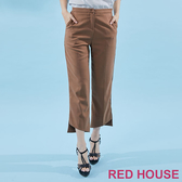 【RED HOUSE 蕾赫斯】素色不規則長褲(卡其色) 任選2件899元