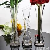 小花瓶擺件單支插花百合玻璃花插透明現代時尚創意餐桌小清新花瓶 遇見生活