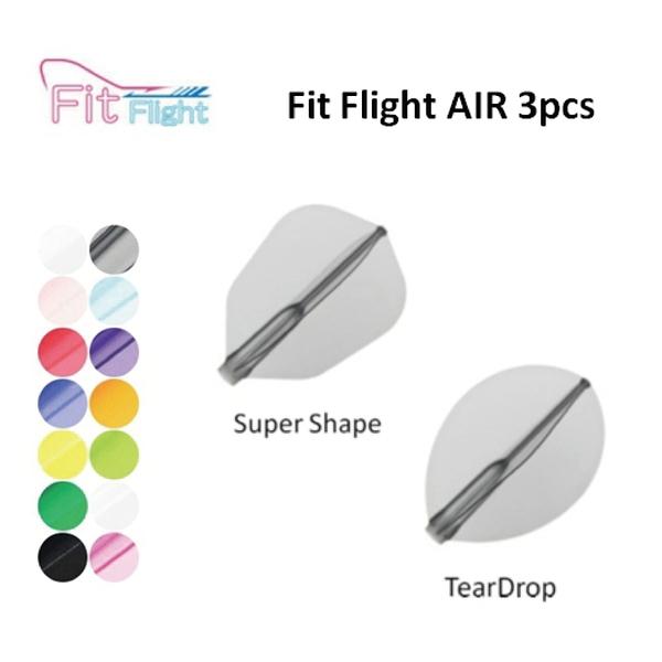 【Fit Flight AIR】S Shape/Teardrop 素色 鏢翼 DARTS