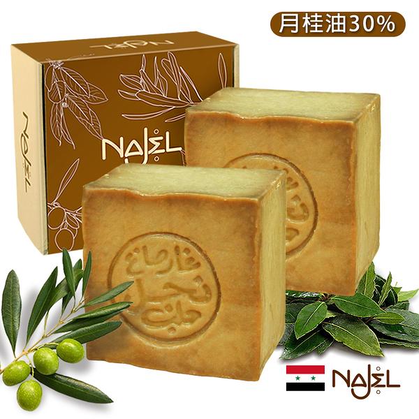 正宗敘利亞Najel月桂油30%阿勒坡手工古皂200g二入