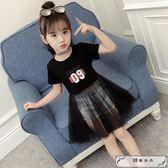 女童連衣裙2019新款兒童裝洋氣夏裝中大童夏季時髦韓版網紗裙子潮