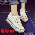 厚底鞋 內增高小白鞋季女新款百搭韓版學生休閒板鞋厚底帆布鞋子女 夏季新品