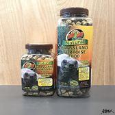 ZOO-MED 美國【陸龜飼料(棕色瓶蓋) 8.5oz】陸龜 飼料 棕色 草原型 魚事職人