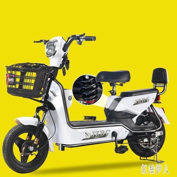 電動車電瓶48V小型代步助力電單車女成人電動自行車腳踏車 PA12765『紅袖伊人』