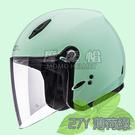 SOL 27Y 3/4 開放式安全帽《素色系列》薄荷綠