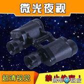 望遠62式望遠鏡高倍高清1000倍戶外雙筒微光防水非夜視成  igo城市玩家