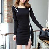 洋裝 連身裙拉鏈小心機開叉韓版性感包臀裙