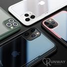 鋼化玻璃背板 0.7 TPU邊框 蜂窩巢軟邊 蘋果 iPhone 12 pro Max 清透 防摔 手機殼 全包邊軟殼