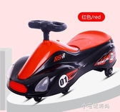 扭扭車搖擺車男女寶寶音樂髮光玩具車1-3-6歲靜音滑行平衡車YXS 【快速出貨】