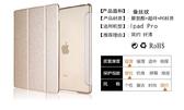 88柑仔店~蘋果平板保護套 ipad pro 12.9寸 休眠超薄透明殼皮套 A1584/A1652/A1670/A1671