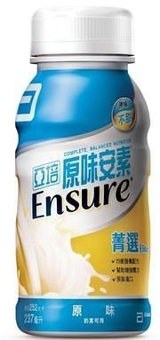 109 07 亞培安素 菁選原味 237毫升/1箱24罐 菁選原味 共24罐《宏泰健康生活網》
