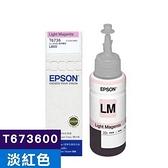 EPSON 原廠連續供墨墨瓶 T673600(淡紅)(L805/L1800)