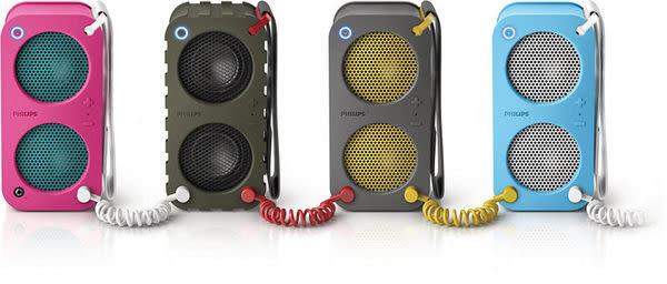 【歐風家電館】(送便攜袋)PHILIPS 飛利浦 無線 便攜式喇叭(粉色)   SB5200P /SB5200