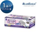 【醫碩科技】藍鷹牌 NP-4DC台灣製成人立體活性碳PM2.5專業防霾口罩 除臭 25片/盒